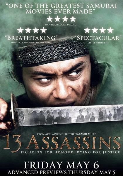 13-assassins-poster.jpg
