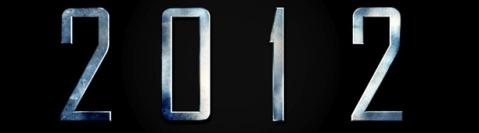 Films of 2012 - Banner