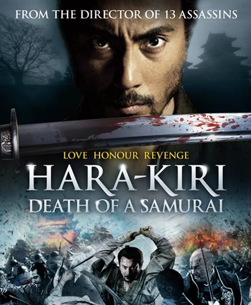 5 Best Samurai Films (6/6)