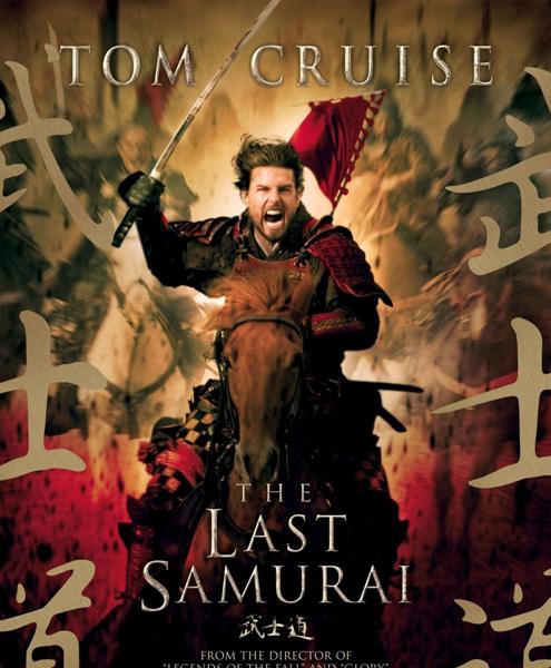 5 Best Samurai Films (4/6)