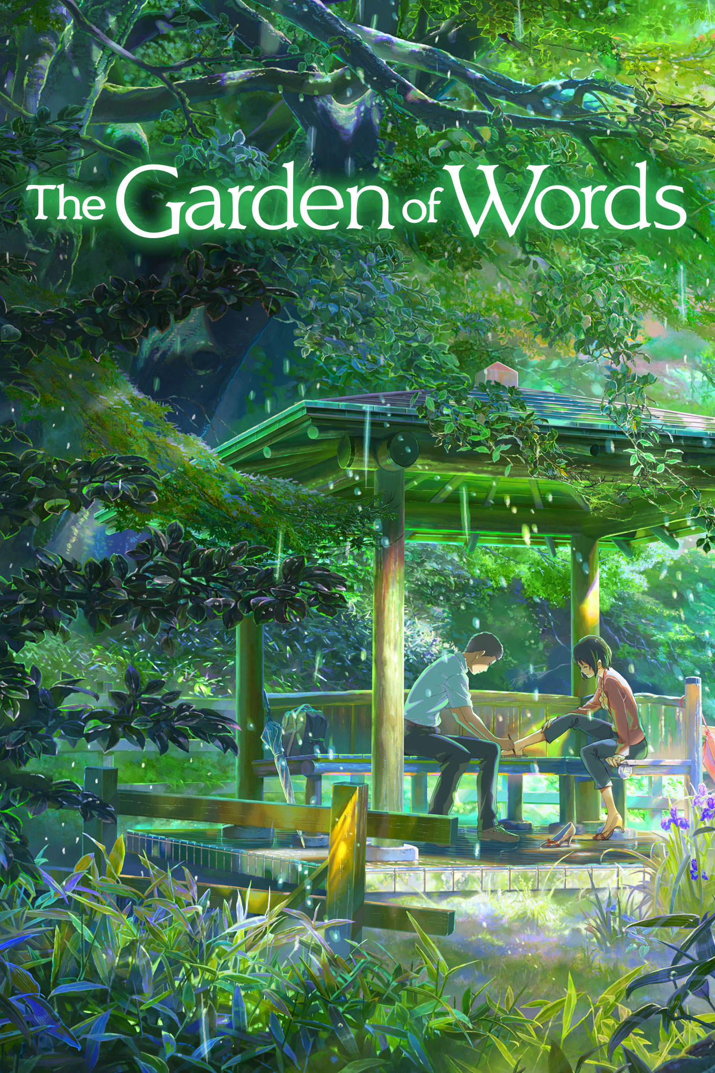 Wolf Children 2013 The Garden Of Words 2013 Mini