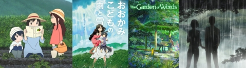 Wolf-children-Garden-of-words-banner