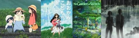 Wolf-children-Garden-of-words-banner